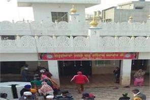gurdwara shri guru ravidas  nishan sahib  tanda