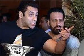 my relationship with salman khan is strained now boney kapoor