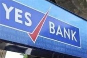 hinduja group signs contract with cerberus  will buy yes bank stake