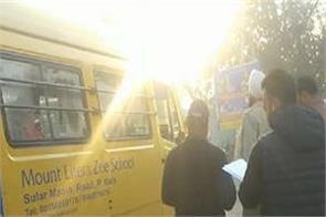 longowal accident  school vehicles  checking  nabha