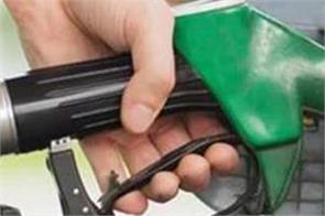 petrol diesel prices stable