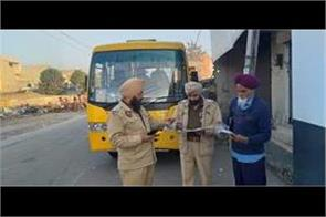 ludhiana administration challan school buses