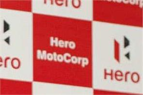 hero motocorp sales