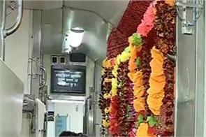 mahakal express bhagwan shiv reserved seat asaduddin owaisi