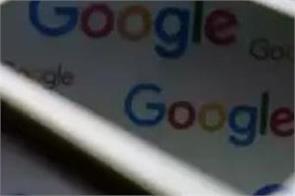 google voice typing service