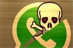 whatsapp desktop found to be vulnerable to code injection attacks