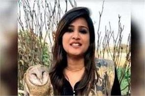 tik tok star kirti patel owl video 25 thousand fine
