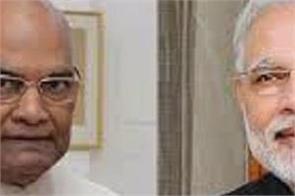 sri guru ravi prakash anniversary congratulated pm modi and president