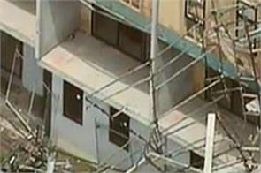 people hospital  melbourne scaffolding collapse