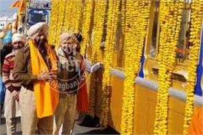 sri guru nanak dev ji nagar kirtan gurdwara sri ber sahib