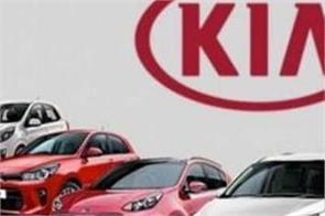 kia motors vehicles in january