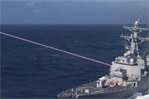 us navy deploys first anti drone laser dazzler weapon