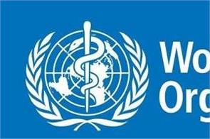 italy  world health organization