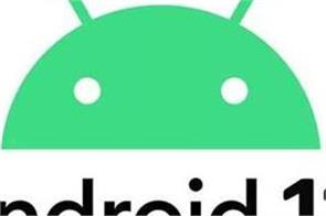 android 11 top interesting features