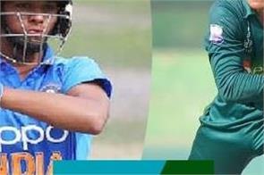 under 19 world cup  indian team  pakistan