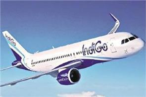 chandigarh internation airport to goa direct flight