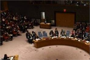 un council extended ban on yemen
