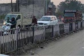 jalandhar traffic