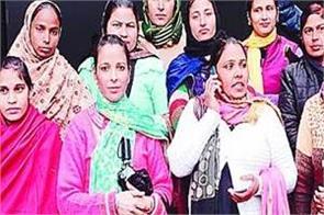 chandigarh  unemployed teacher  february 8  education minister