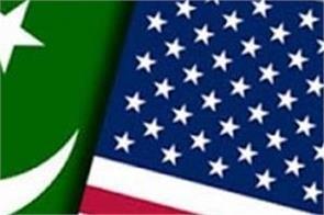 united states advisory