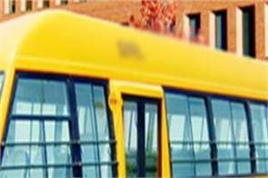 gurdaspur  safe school vehicle policy