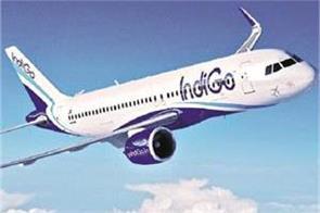 chandigarh to goa first flight