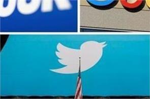 facebook  twitter  google threaten to suspend services in pak