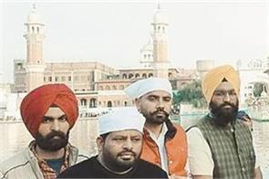 gippy grewal darbar sahib