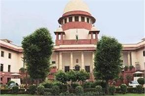 supreme court directs  do not wear a coat and long gown during online hearing