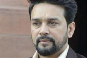 government receives rs 4 lakh crore under bankruptcy law  anurag thakur