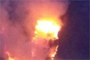 forest fire breaks out in chaura area of kinnaur