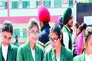 cbse examination students patiala