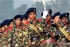 supreme court army women permanent commission