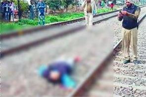 man suicide train jalandhar