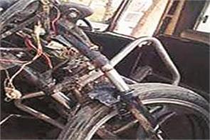 strip  jeep  motorcycle  collision  death