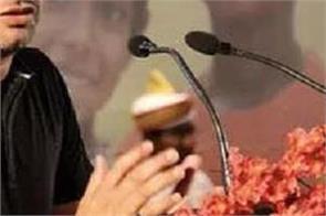 fir against prashant kishore in bihar
