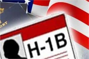 us h 1b visa rules