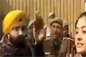 delhi elections 2020 congress candidate alka lamba slams aap worker