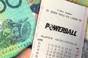 aus women won lottery of billions