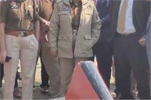 punjab police women employees
