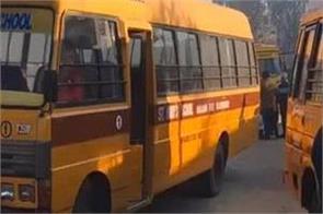 fatehgarh sahib challan school bus accident