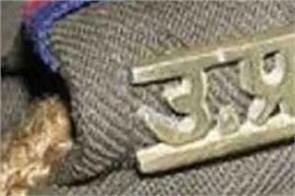 mathura marriage soldier tweet holiday