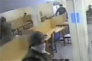 jamia university library police video viral