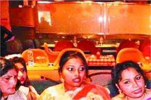 divorce  marriage  wife  bathinda