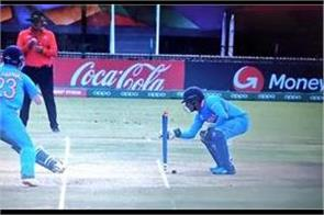 ms dhoni esque stumping from dhruv jurel in u 19 world cup final