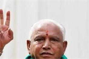 karnataka chief minister yediyurappa birthday narendra modi congratulations