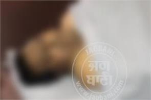 man suicide pathankot chowk flyover jalandhar