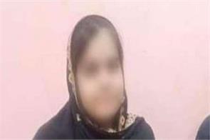 pakistan  hindu girl