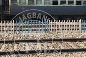 phagwara railway station