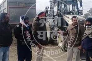 road accident jalandhar